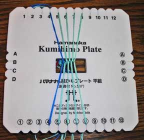 kumihimo square braiding plate instructions