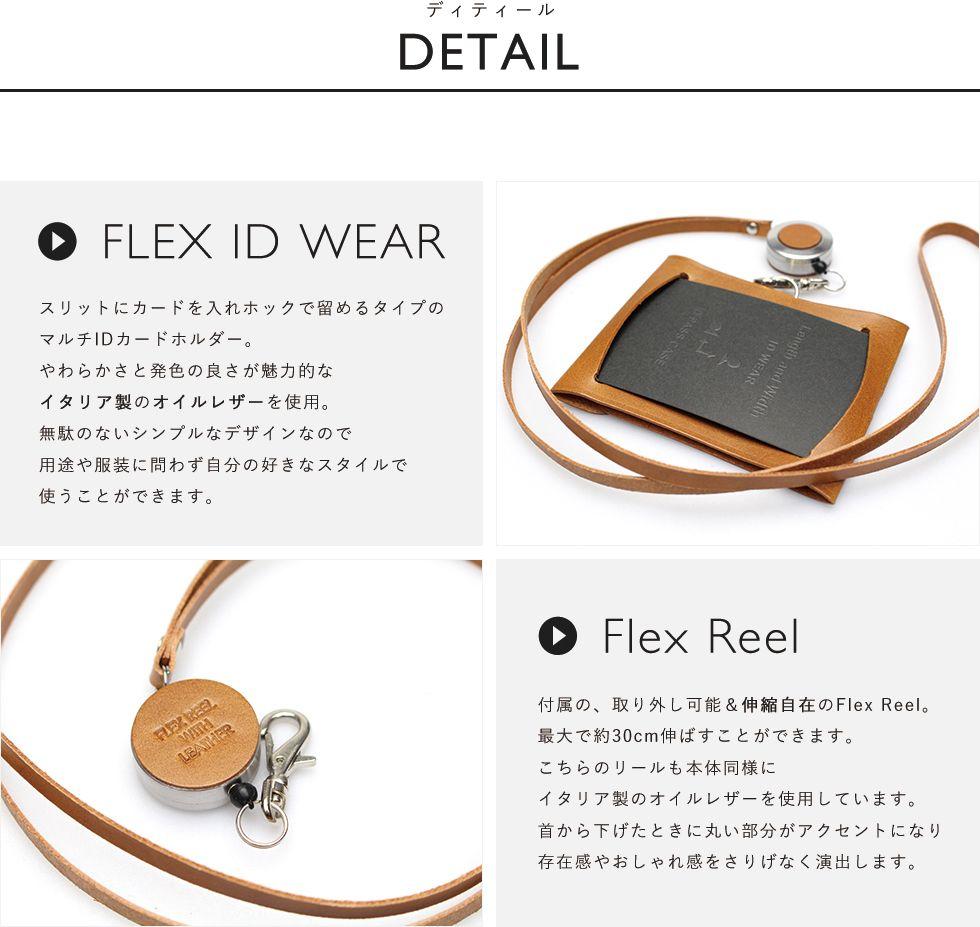 71024b53f933 【楽天市場】idカードホルダー リール付 レザー ネックストラップ リール 縦 バッグ・