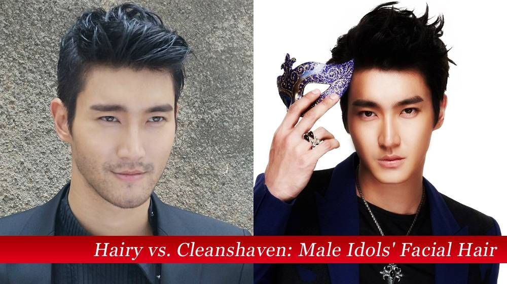 Poll Hairy Vs Cleanshaven Male Idols Facial Hair Http Www Allkpop Com Article 2014 11 Poll Hairy Vs Cleanshaven Male Idols Fac Facial Hair Facial Hair
