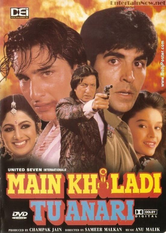Ak Tha Khiladi Moovi Hindi: Main Khiladi Tu Anari - September 23, 1994