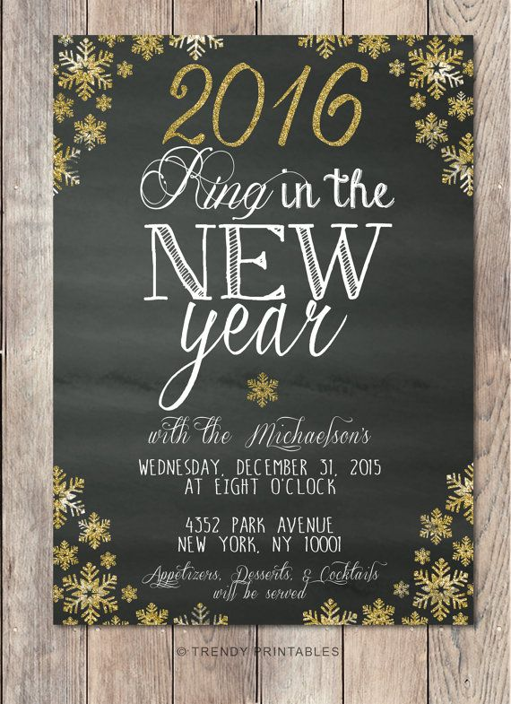 new years eve party invitation new years invitation 2017 ring in the new year printable new years party invitation happy new year
