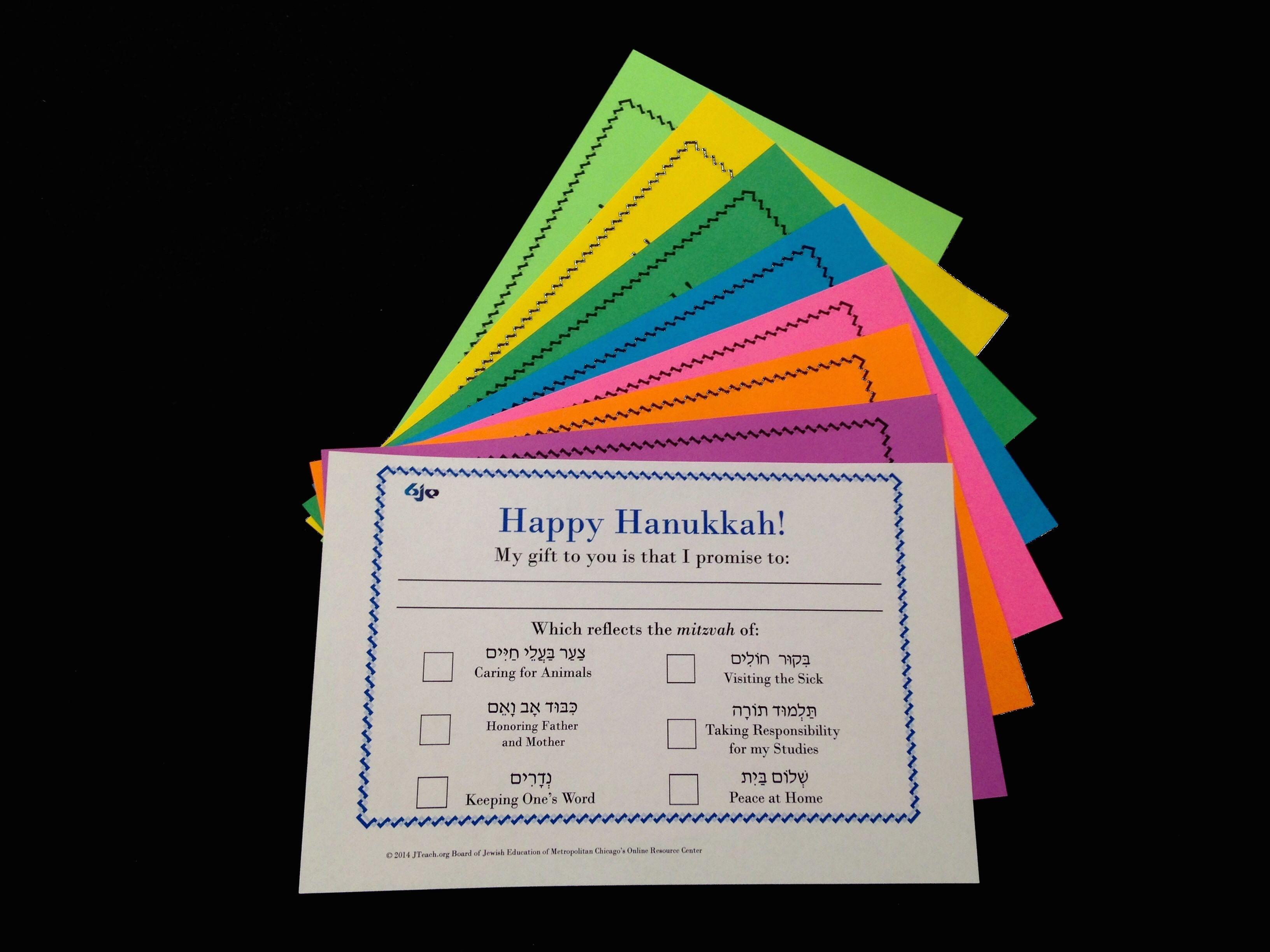 Hanukkah Jewish Art Projects Lesson Plans Activities