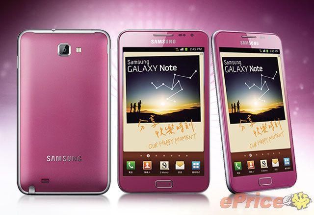 Pink Galaxy Note!