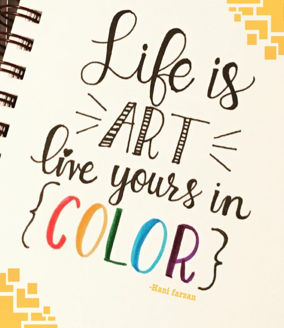 Life is art. live yours in color word art quote notebook
