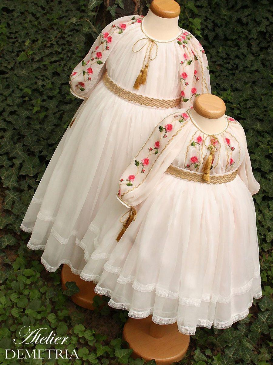 Costume Ii Si Camasi Stilizate