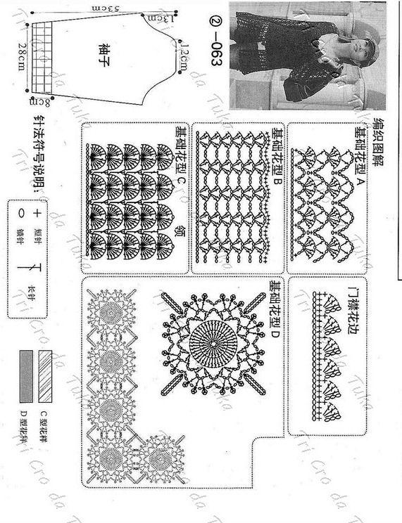 CARDIGAN%2520B%255B7%255D.jpg] | patrones crochet facil | Pinterest ...