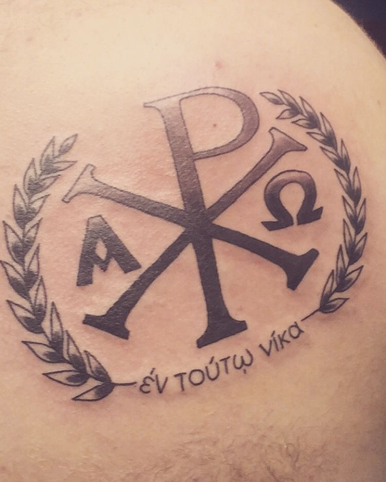 I Chose The Chi Rho Combining The First Two Letters Of Christ In