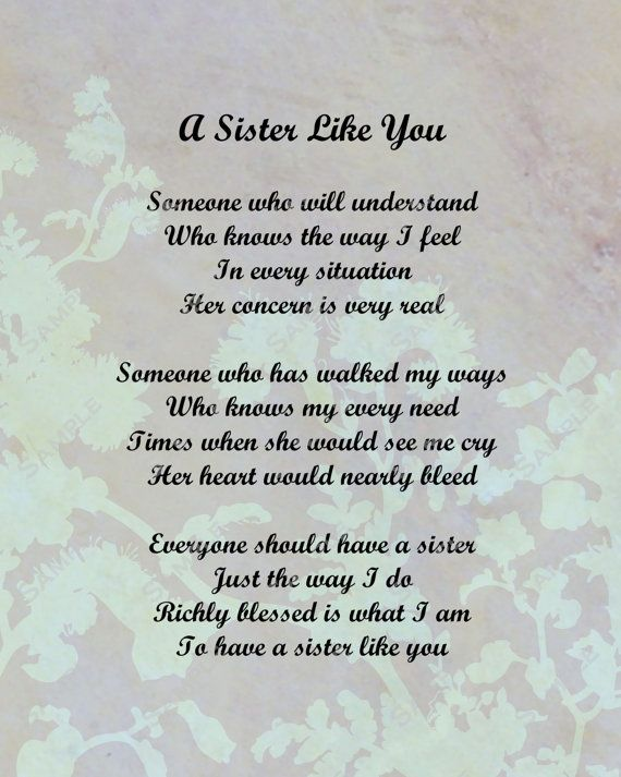 A Sister Just Like You Love Poem 8 X 10 Print By Queenofheartgifts