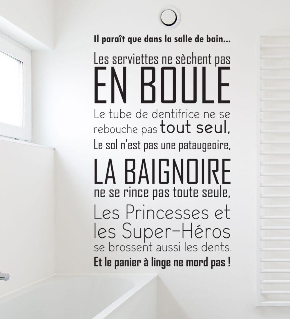 Salle De Bain Phrase ~ il para t que dans la salle de bain version mixte salle de