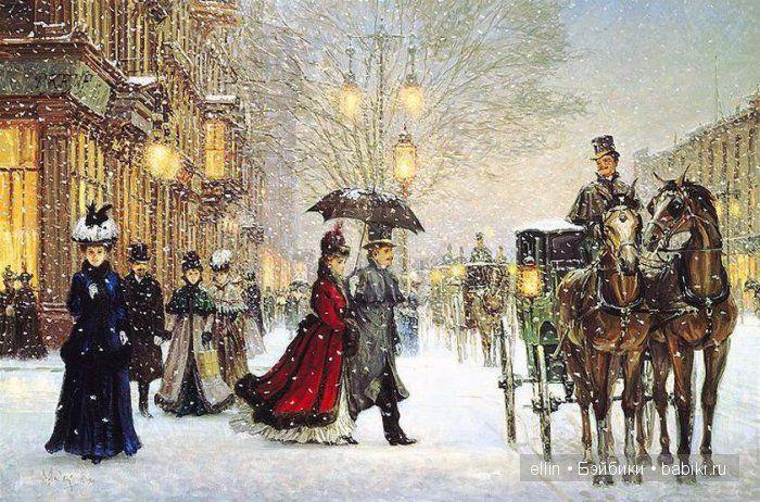 Доброго времени суток всем посетителям сайта! Приглашаю ненадолго погрузиться в мир викторианской эпохи, которую так талантливо изобразил на своих картинах