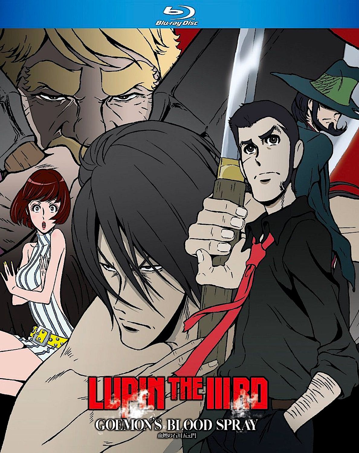 11++ Anime blu ray releases inspirations