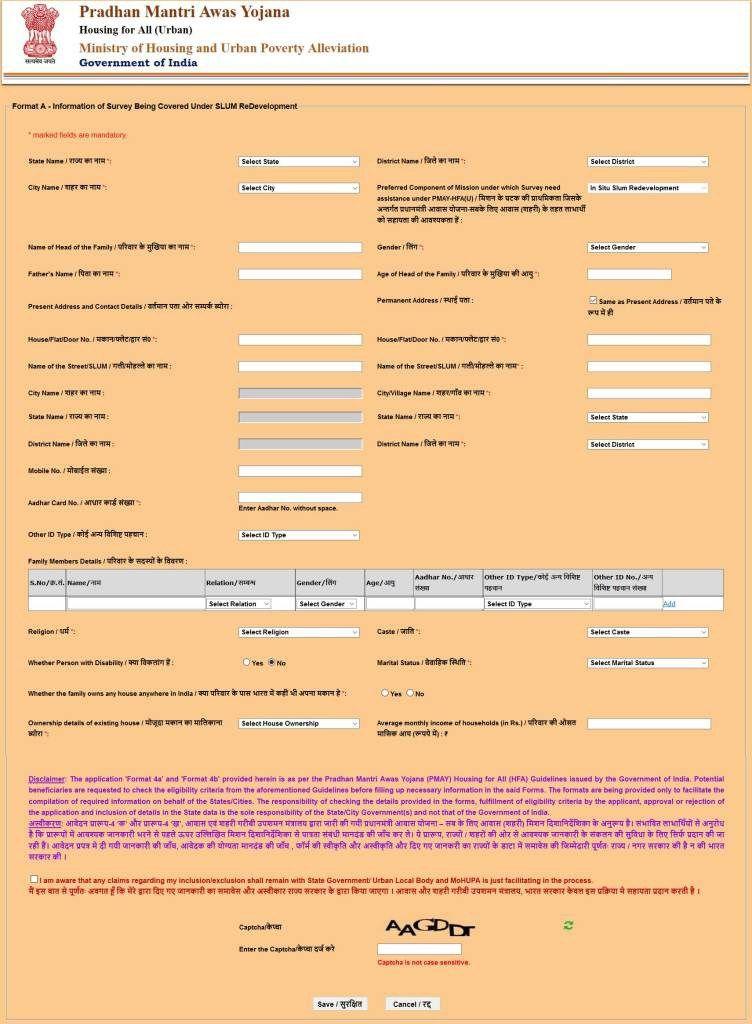 Pradhan Mantri Awas Yojana Online Application Form PMAY - housing benefit form