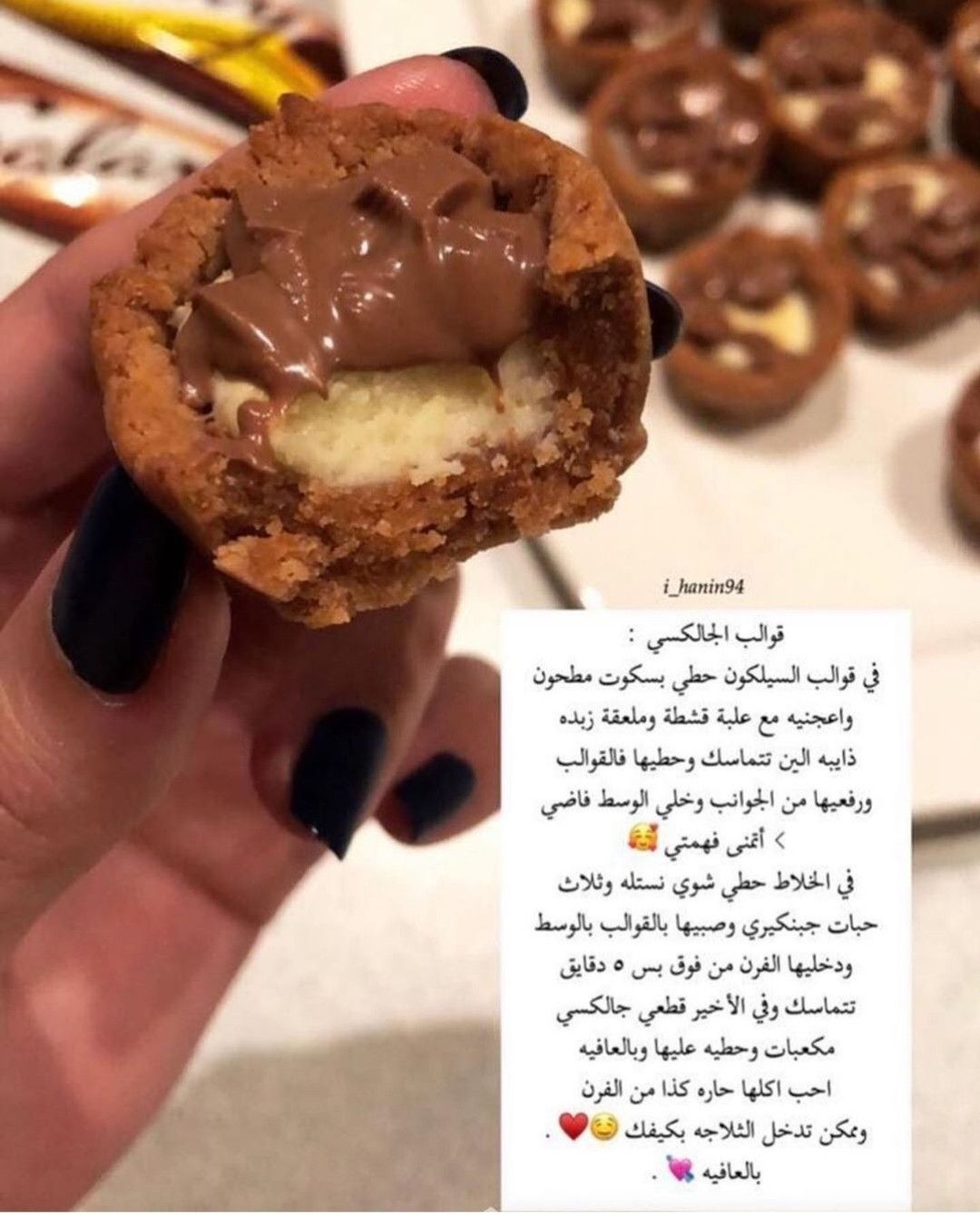 Pin By حمودي العمودي On Food Buffet Food Cooking Recipes Desserts Yummy Food Dessert