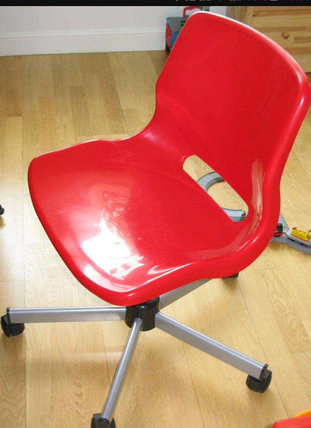 Red desk image by Natalie Hulyer on Charlie's bedroom