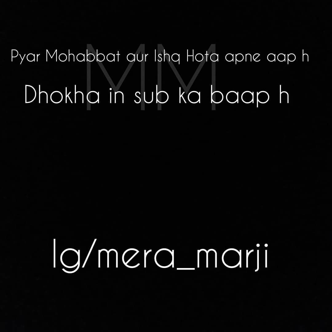 LIKE COMMENT SHARE . . FOLLOW @mera_marji_ . .
