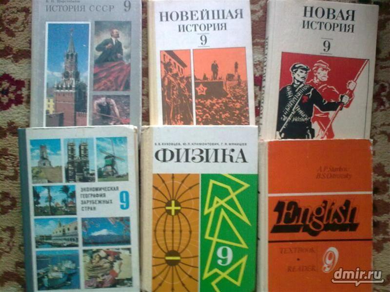 Ответы олимпус русский язык осеннюю сессию 5 класс