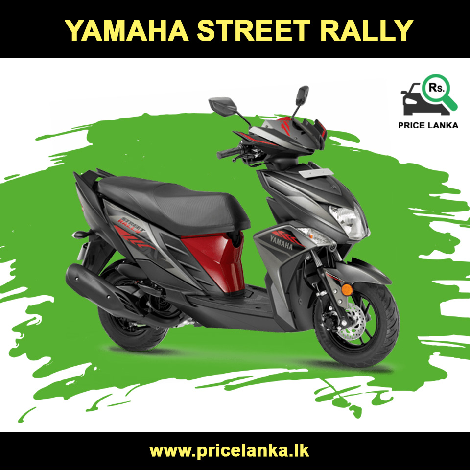 Yamaha Ray Zr Street Rally Price In Sri Lanka Sri Lanka Yamaha