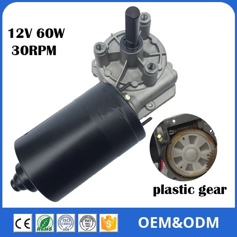 Dc 12v 60w 30rpm 6 N M Plastic Gear Worm And Gear Garage Door Gear Motor Negative And Positive Rotation Wi Plastic Gears Smart Home Appliances Smart Appliances