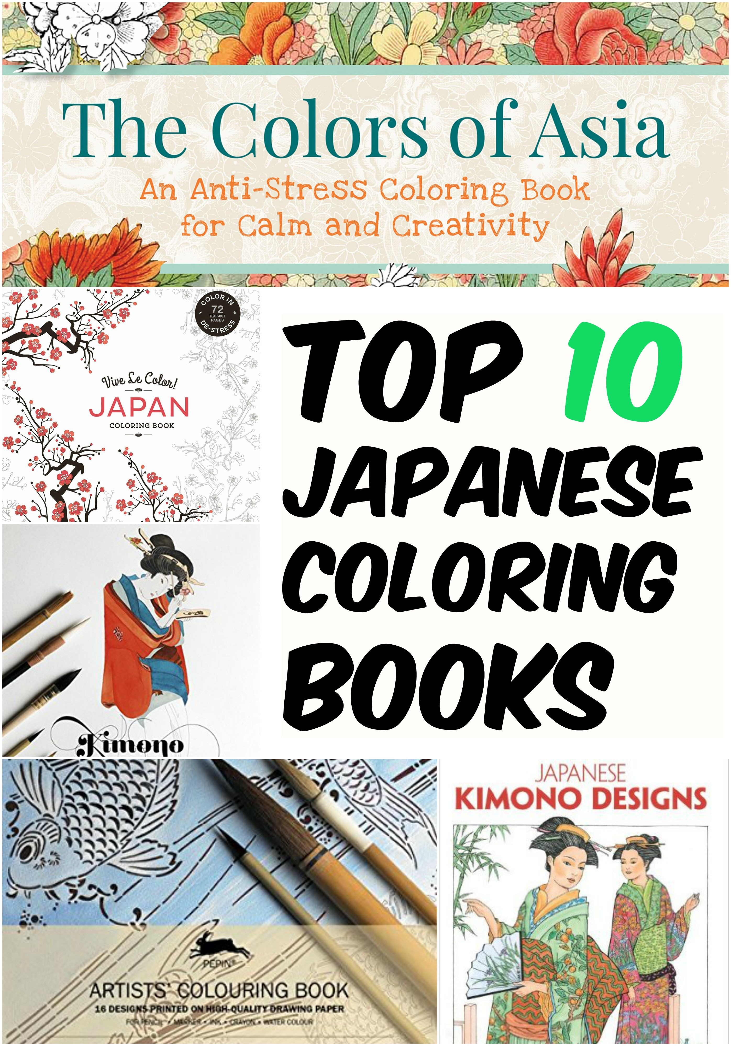 Top 10 Best Japanese Coloring Books For Adults 2017