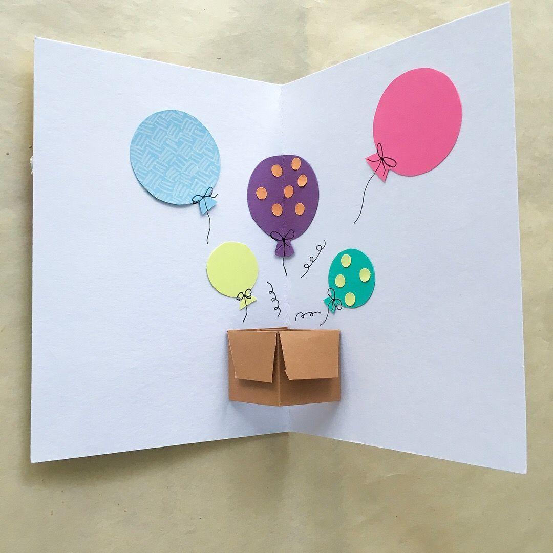 открытка на день рождения своими руками на английском легкие