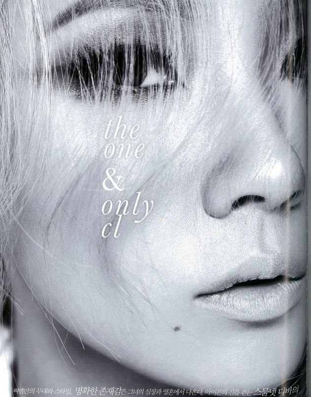 CL - More for Elle (Oct) Magazine! (2014)