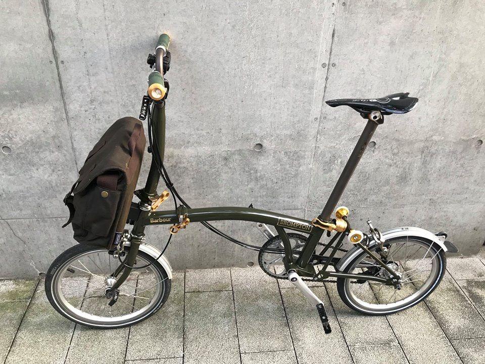 MKS Promenade EZY Pedal Folding MTB Urben Commute Bike Removable Black or Titan