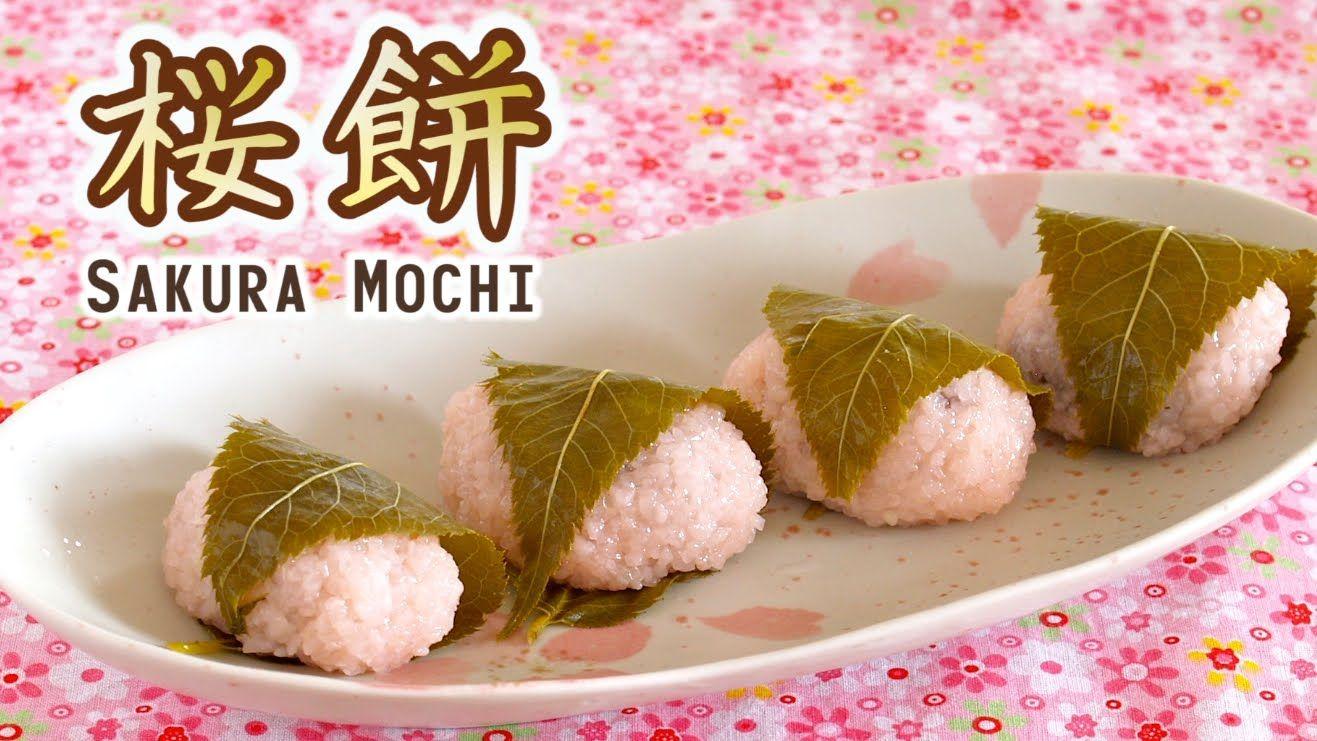 Sakura Mochi (Pastel de arroz relleno de pasta de frijol envuelto en hoj...