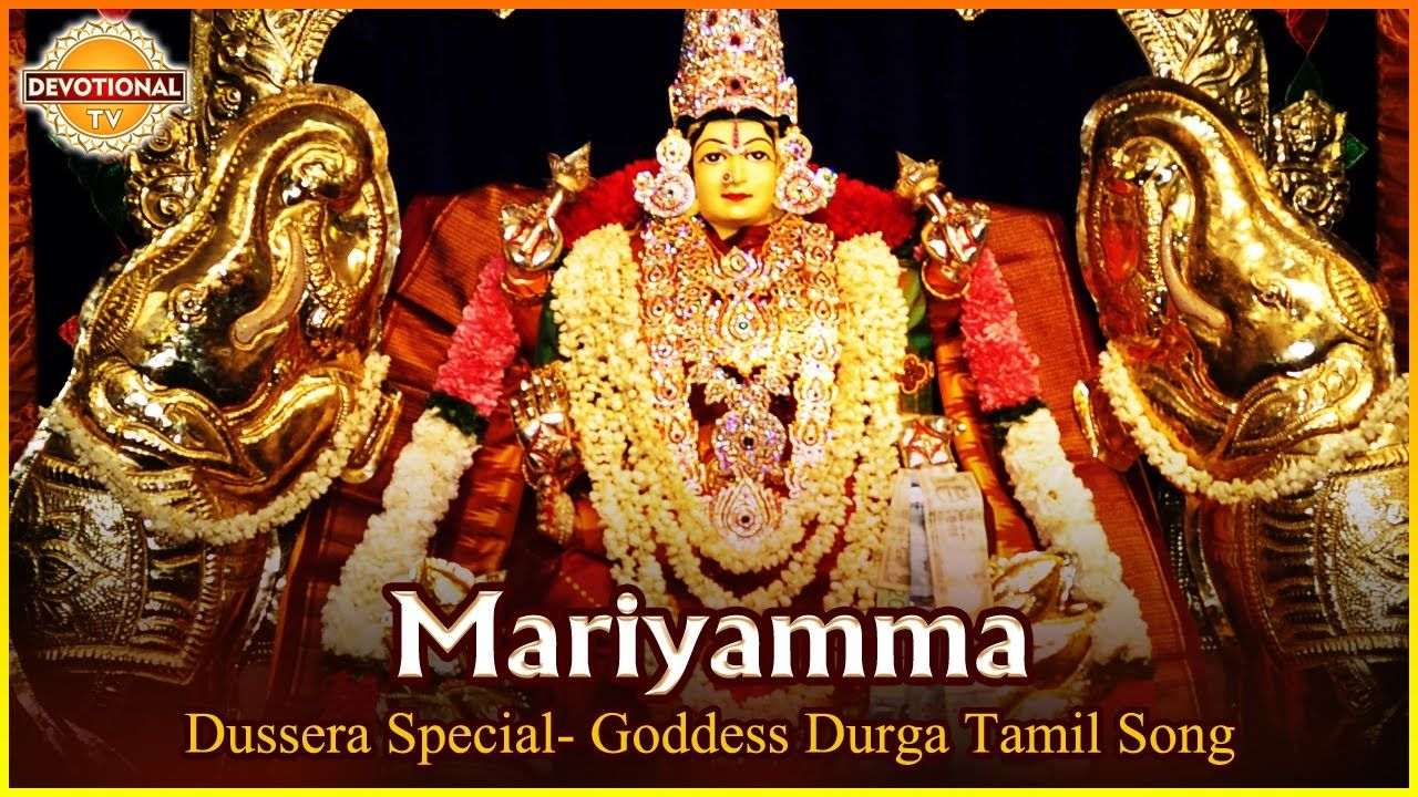 Listen devotional songs