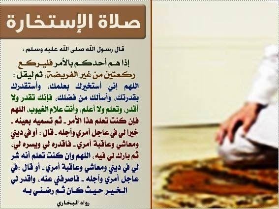 Epingle Sur Islam