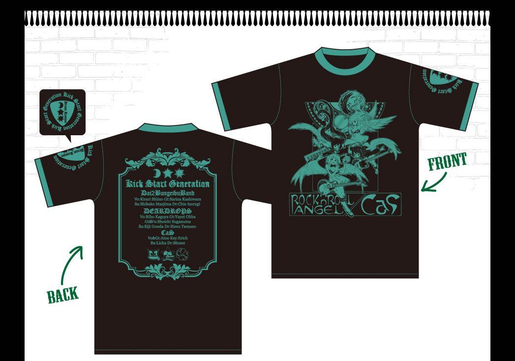 KICK START GENERATION CaS Tシャツ
