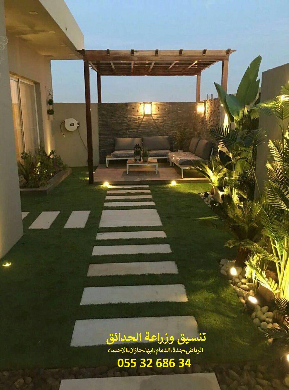 Pin By Shatha On ديكريشن In 2020 Luxury Garden Design Rooftop Design Rooftop Terrace Design