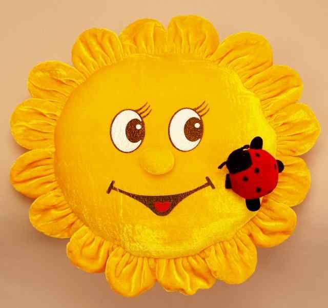 солнышко с руками картинки подушка что сделаем применим