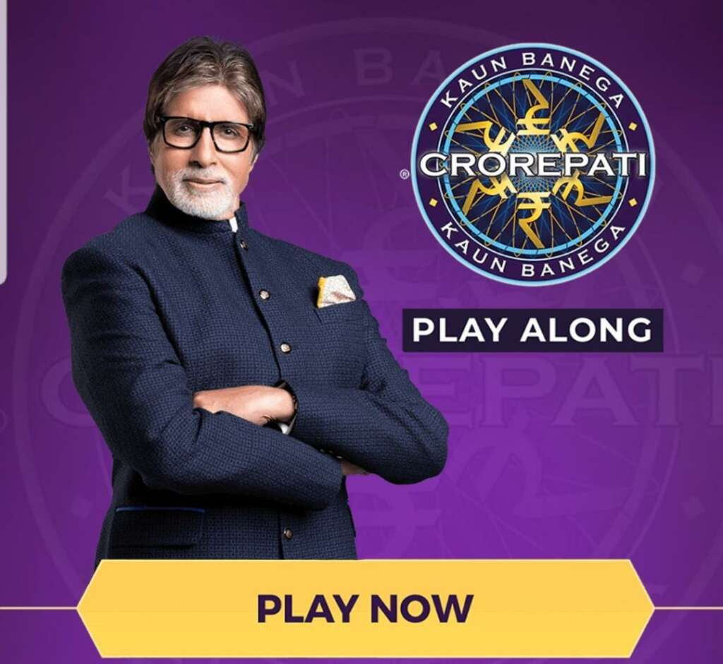 How To Play Kbc Online And Earn Money