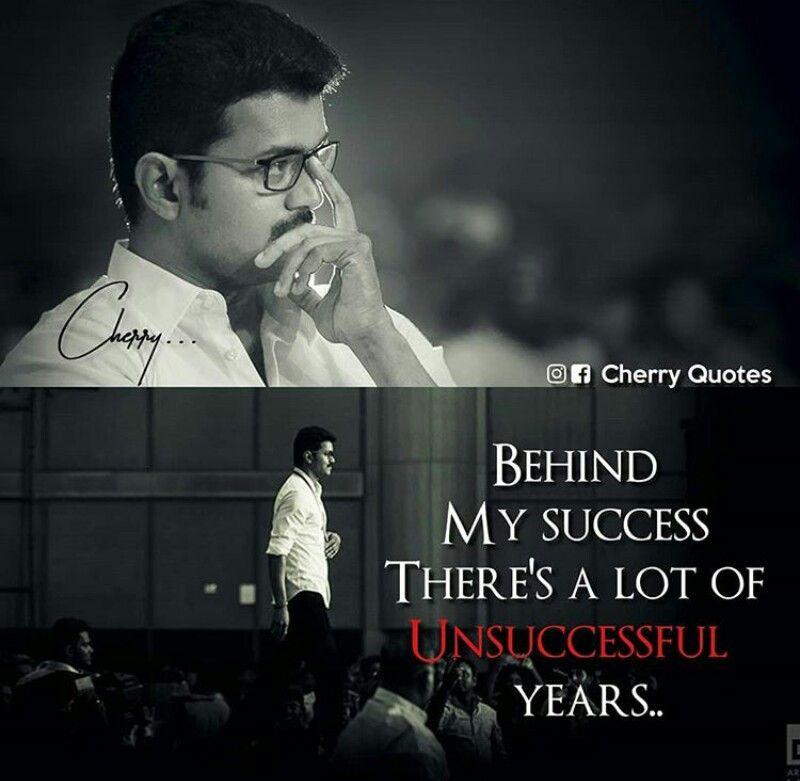 Vijay Quotes 6