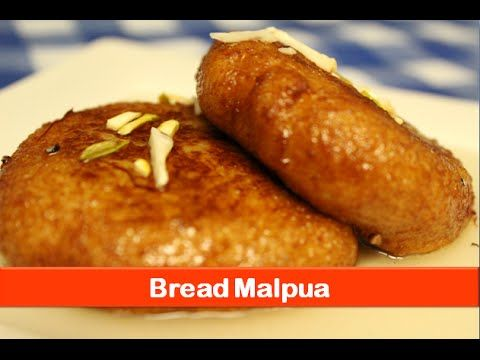 Bread malpua recipeeasy indian sweets desserts recipes for bread malpua recipeeasy indian sweets desserts recipes for festival party lets forumfinder Image collections