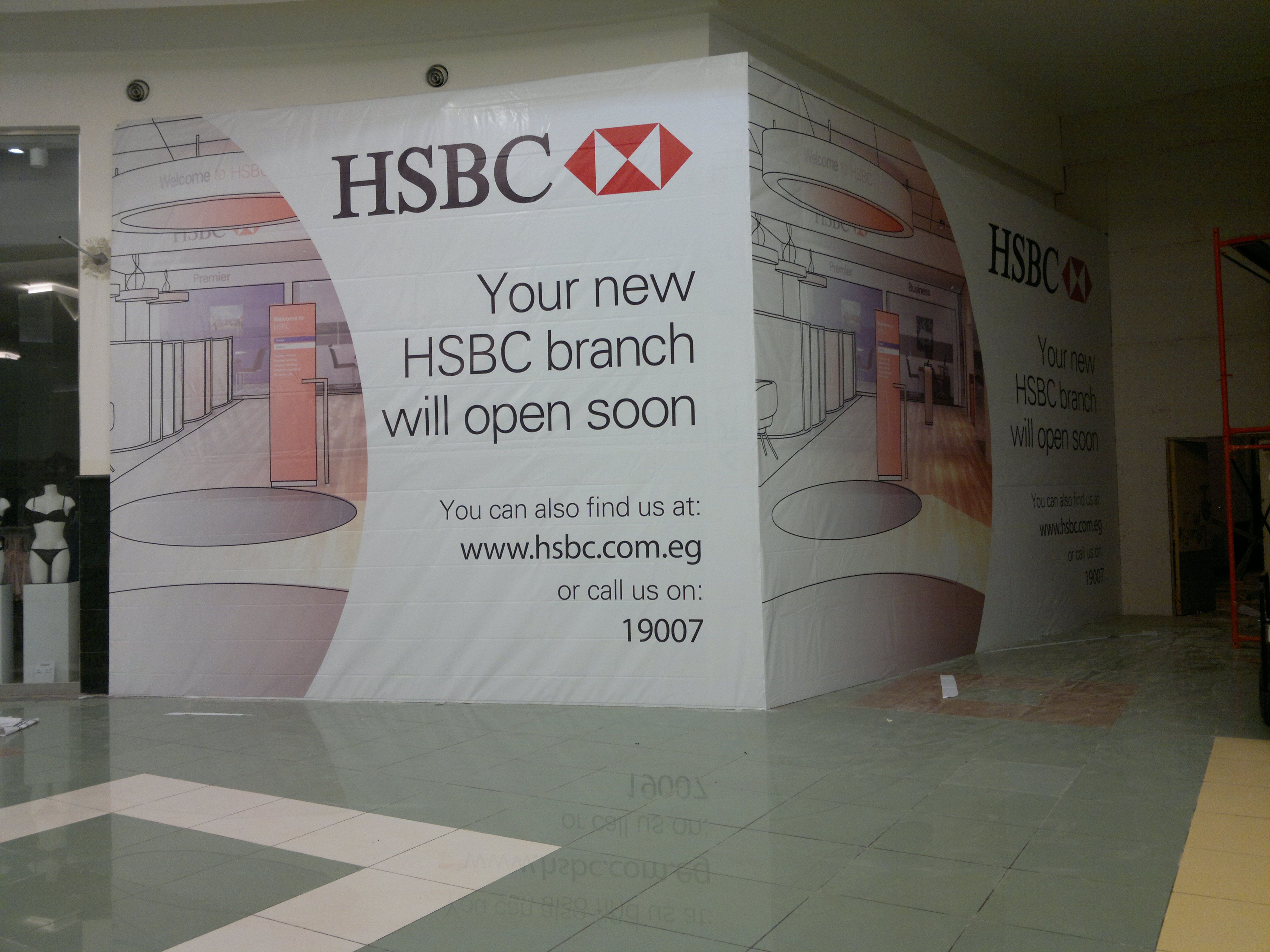 HSBC HOARDING BANNER MALL OF ARABIA by Better & Partners