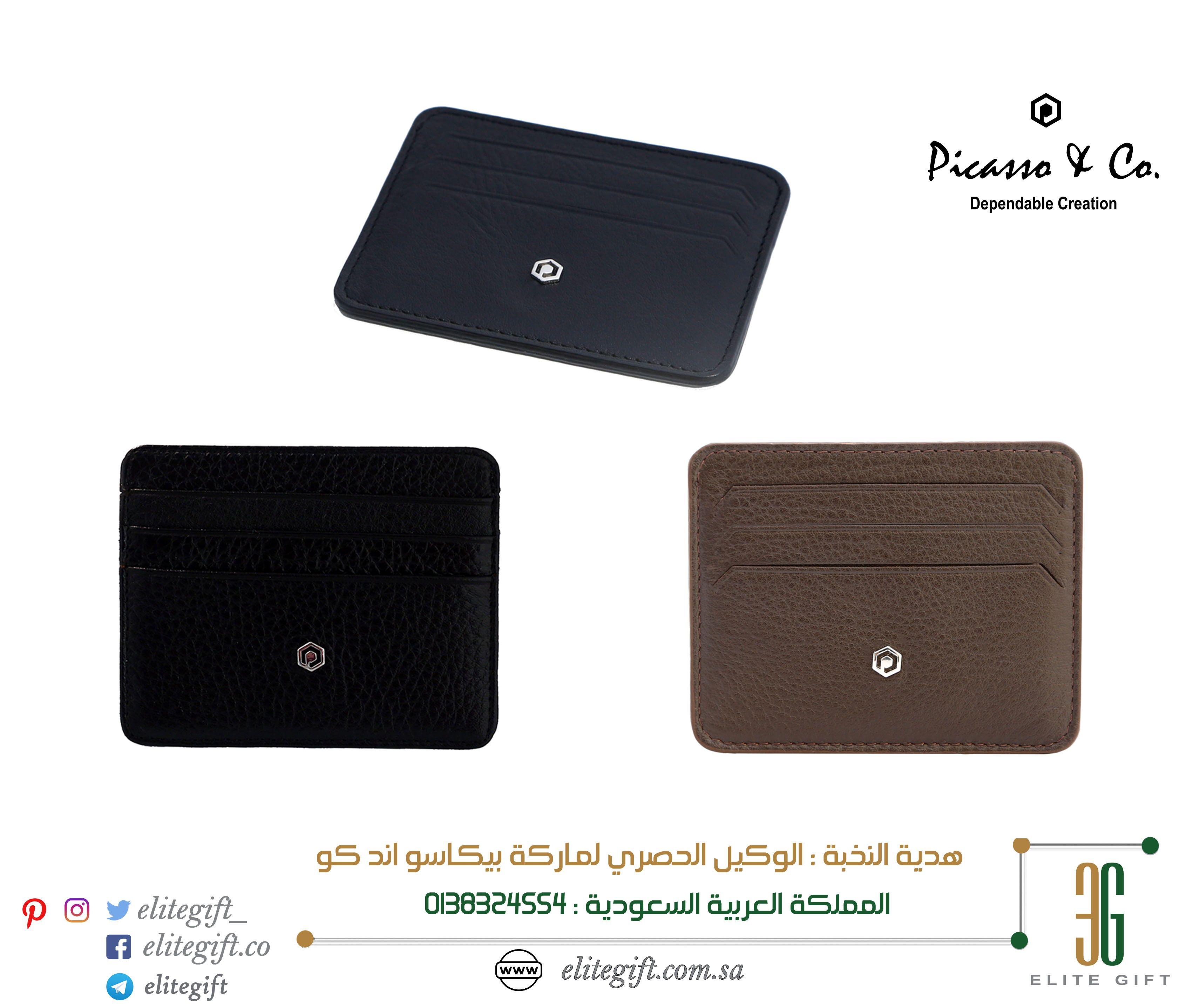 كاردهولدر جلد طبيعي باشكال والوان متعددة بالاضافة الى دقة التصميم لتناسب كلا الجنسين يكتمل التميز بها عندما تكون ماركة بيكاسو ان Wallet Leather Card Case