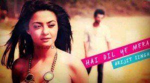 Hai Dil Ye Mera Mp3 Song Ft. Arijit Singh | Mp3 song