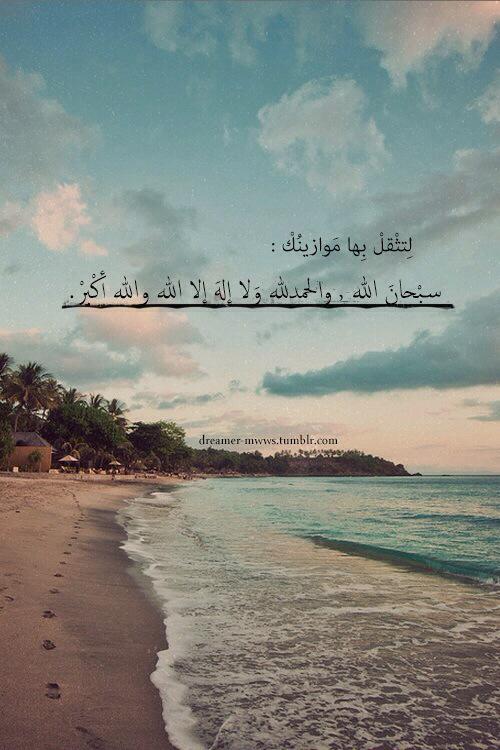 غراس الجنة Photoshop Places To Visit Islam