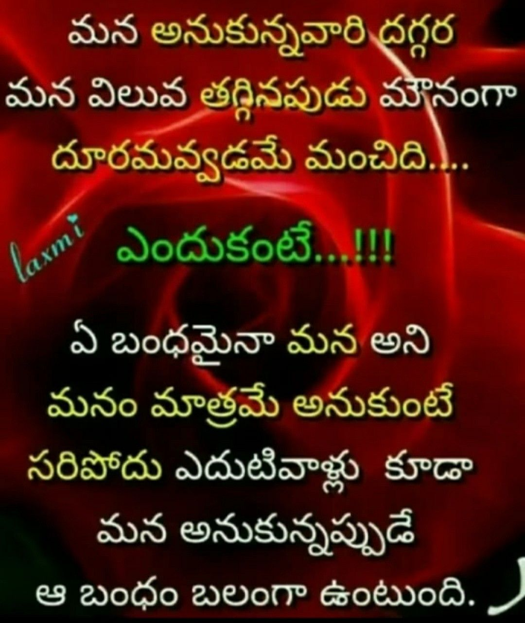 Telugu quotes  Lesson quotes, Telugu inspirational quotes, Life