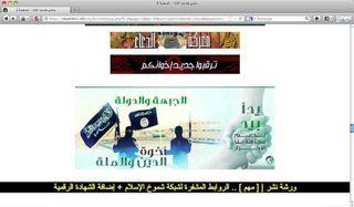 Google anuncia plan contra el extremismo en las redes - http://diariojudio.com/noticias/google-anuncia-plan-contra-el-extremismo-en-las-redes/153409/