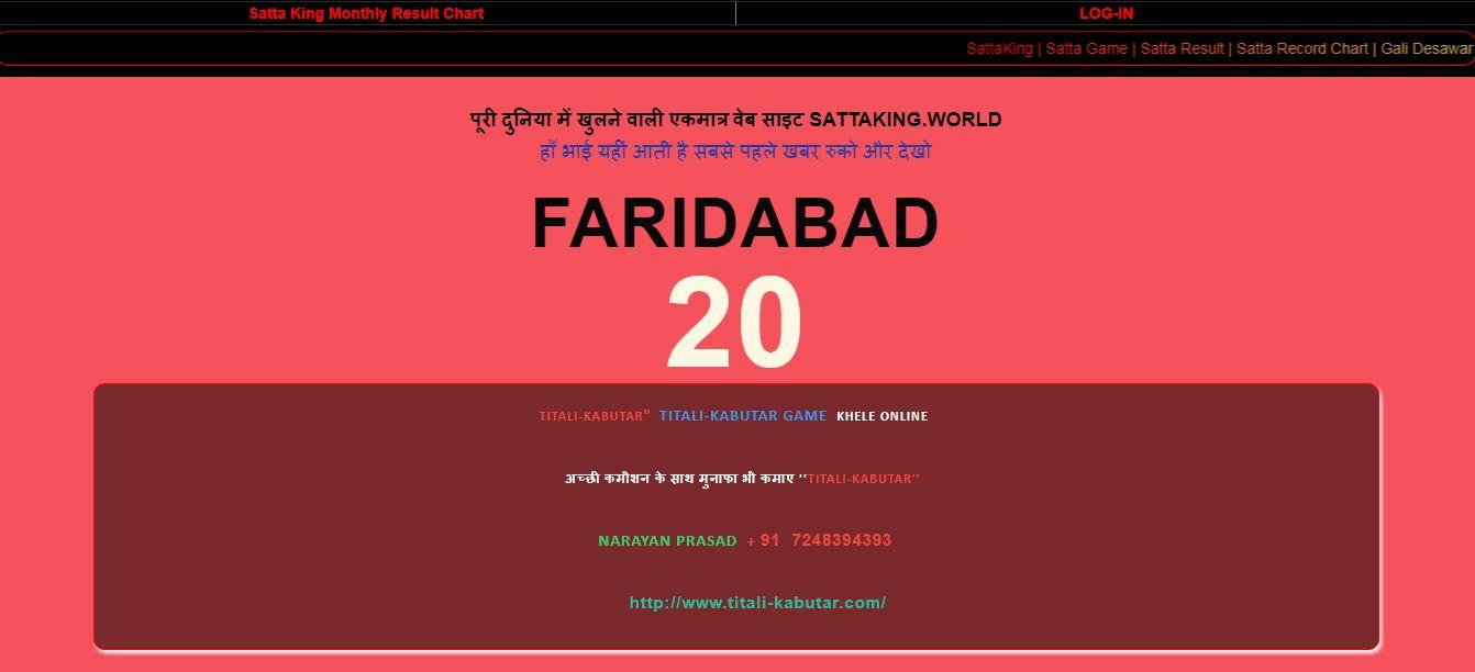 satta king faridabad, gali result   satta king Live Result