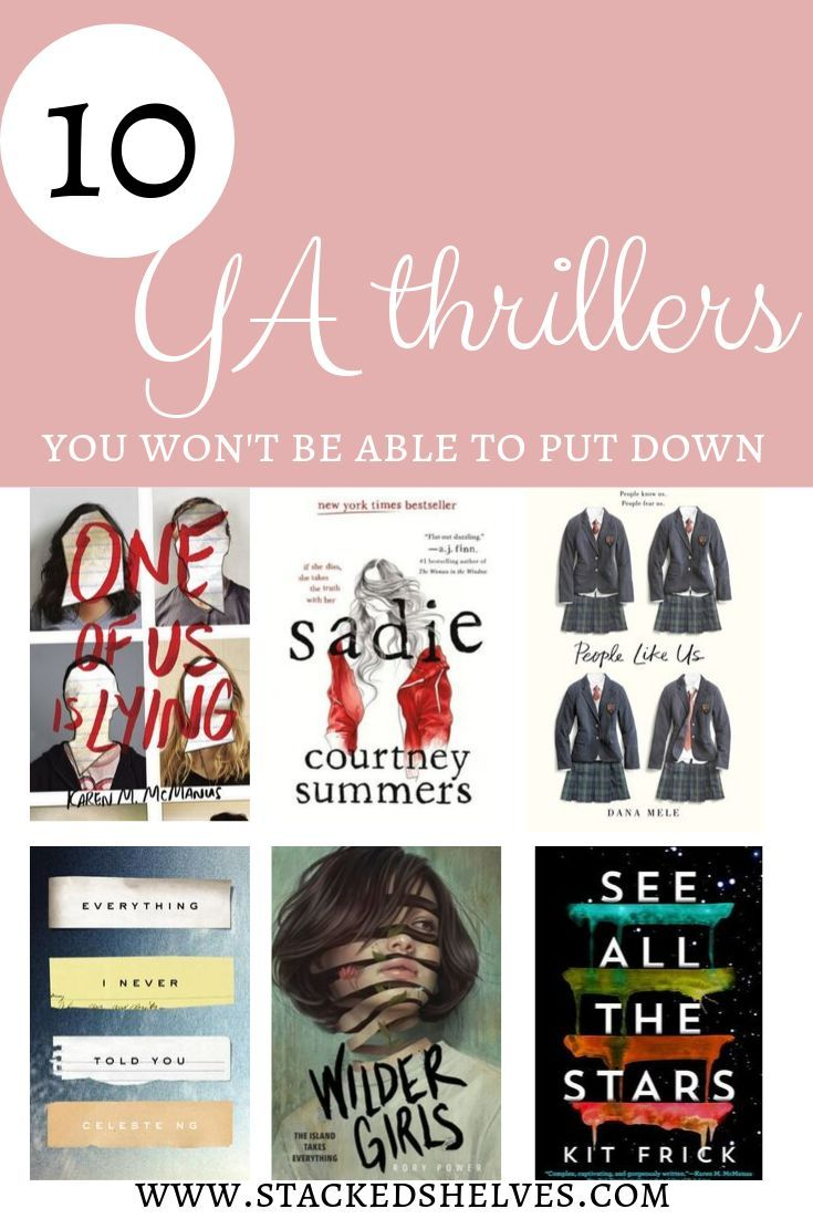10 ya thrillers you wont be able to put down books for