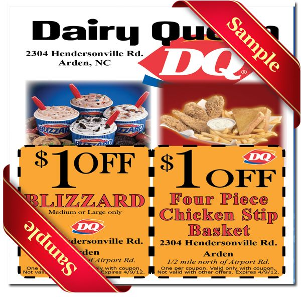 PRINTABLE DAIRY QUEEN COUPONS 2019