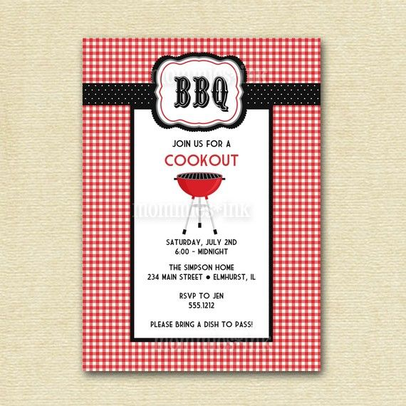 bbq cookout invitation printable invitation design by mommiesink 1200