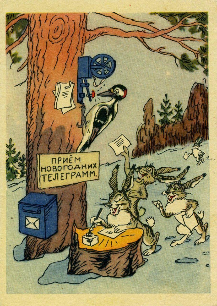 открытки ссср 8 марта - Поиск в Google