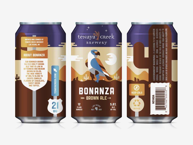 Beer Can https://dribbble.com/shots/3032767-Beer-Can #digitalart #art #graphics #graphicdesign #design #illustration #packaging #beercan #dribbble