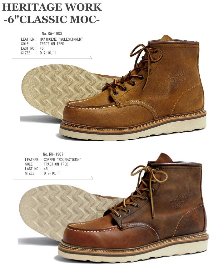19f38985cd RED WING HERITAGE WORK 6