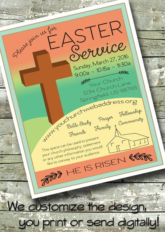 Easter Service Church Event 5x7 Invite 8 5x11 Flyer 11x14