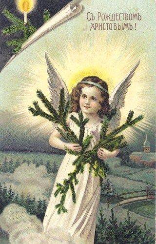 Merry Christmas An Old Russian Postcard Before 1917 Illustrations